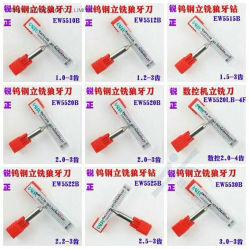 2mm/3mm/4mm/5mm/6mm HSS & Endmill 알루미늄 맷돌로 가는 절단기