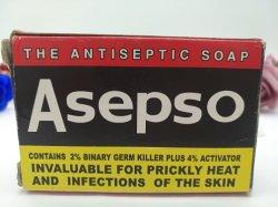 OEM Asepso皮の汗疹そして伝染のために非常に貴重な防腐性の石鹸