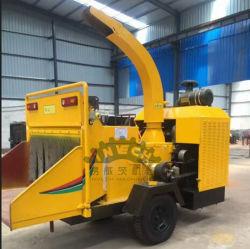 芝生の林業のための木製のシュレッダーの機械装置