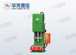 제조자 공급, 빠른 수압기는, 수압기, 압박 Hualong 좋은 지역을 머리를 숙인다