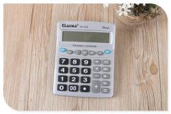 Calculadora Exclusiva de Oficina Calculadora de Finanzas