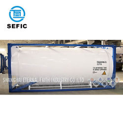 産業使用されたISOタンク容器
