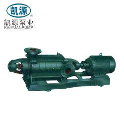 Pompa centrifuga multistadio orizzontale DF per l'industria leggera