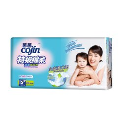 Pluis Pulp Large Absorption Disposable Diaper Soft Baby Diaper uit Het merk Cojin