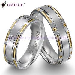 حلقة ماسية فضية لحفل الزفاف حلقات المشاركة