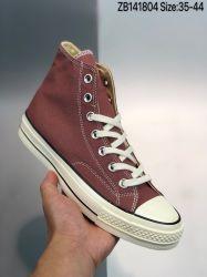 تصنع الصين أحذية قماش عالية عالية الجودة للرجال والنساء مع حلويات زرقاء عالية الجودة معلّجة