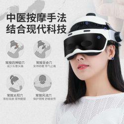 Los ojos y cabeza Digital Dispositivos de masaje de cabeza y ojos de la terapia eléctrica Máquina con la música