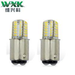 Lampadina di G4 Ba15s Ba15D LED per il paesaggio e l'indicatore luminoso automatico