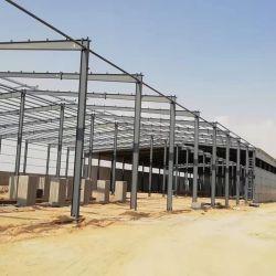 カスタムプレハブのステンレス製の軽い鉄骨構造の倉庫の溶接のテントのない鋼鉄家スペースフレーム