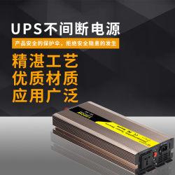 El inversor de 1500W 500W de alta calidad de la fase de división de productos de alta calidad