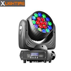 مصابيح أمامية متحركة مزودة بمؤشر LED للغسيل الصغير بنمط ساخن