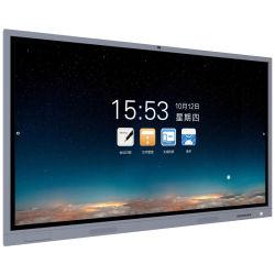 75 pulgadas de pantalla LCD inteligente de Educación de la conferencia Pizarra LED de doble piso OS Quiosco de Soporte de publicidad