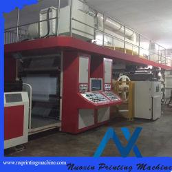 Стабилизатор поперечной устойчивости (Jumbo Frames Napkin Flexographic печатной машины