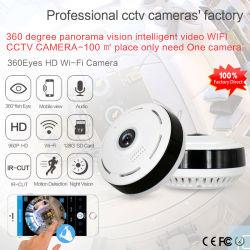 1.3MP VR 360 Degré Vandalproof Fisheye IR La caméra de vidéosurveillance IP