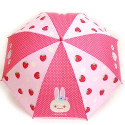 19 بوصة في تعويض مظلات الأطفال