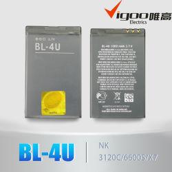 Längere Reservezeit-Batterie für Nokia Bl-4u