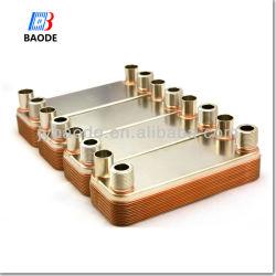 Plaque de cuivre AISI 316 brasé Échangeur de chaleur du condenseur de l'efficacité de transfert de chaleur élevée