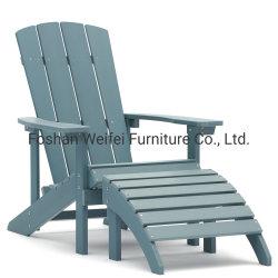 オットマンおよび野菜畑のAdirondackの椅子の庭の家具が付いているAdirondackのプラスチック椅子