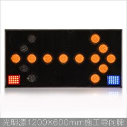Veículo de alumínio impermeável montada 15 lâmpadas com o modo de intermitência do LED da placa de Seta de tráfego