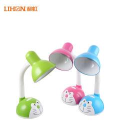 할로겐 램프 핑크 할로겐 작업등 어린이 LED 테이블 램프