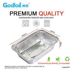 Alumimnum 플라스틱 입술을%s 가진 알루미늄 호일 콘테이너 처분할 수 있는 포장