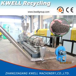 PE/PP/WPC Ligne de granulation de coupe à chaud ou granules Usine de fabrication de matériel le bouletage Machine