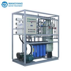 FRP 물 탱크를 가진 830L/Hour 바닷물 정화기와 물을%s 전도도 미터