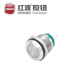 Металлические Hban 16мм плоской круглой кнопочный переключатель сигналов тревоги