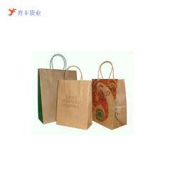 점심 튼튼한 Kraft 종이 갓구워낸 빵 사탕 선물 다방 당 브라운 부대