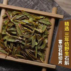 Extrato de planta Dendrobium Officinale utilizados nos alimentos de cuidados de saúde