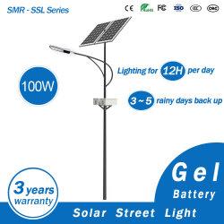 100Wゲル電池が付いている太陽街灯LED