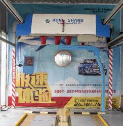 Sistema di lavaggio automatico per auto Smart 360 gradi Con 24 ore di funzionamento non presidiato