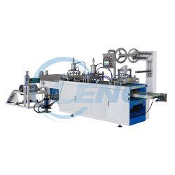 غطاء ماكينة تغليف كوب القهوة المؤازر يغطّي ماكينة صنع البلاستيك