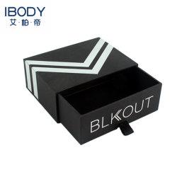 고급 대형 서랍식 슬라이드 아웃 선물 상자 색상 강결합 엠보싱 및 메이트/광택지 라미네이션 포장 상자