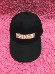 Pernos de hombres y mujeres gorras de béisbol de la publicidad de trabajo personalizados tapas tapas Sol palabra impresa Logotipo bordado Wholesale