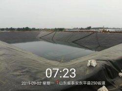 HDPE 농업 온실 필름 잠금
