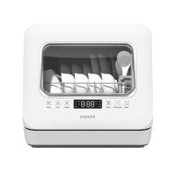 4접시 미니 세탁기/식기세척기/식기세척기/조리대 식기세척기/식기 세척기