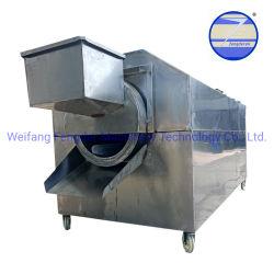آلة تحميص الحرارة الكهرومغناطيسية بواسطة Peanut/Coffee/Cashew/Sesame/Sunflower