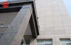 Les nouilles Huangjinma litchi/granit mur/bloc de granit/plans de travail en granit à bas prix