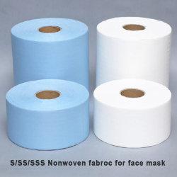 일회용 얼굴 마스크 소재 100% 폴리프로필렌 비 우븐 소재