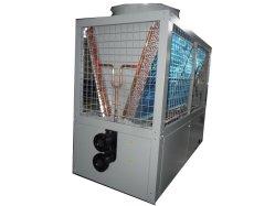 وحدة تبريد الهواء والمياه الساخنة في أداء موثوق به مع الخدمة في الوقت المناسب