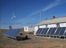 Système d'alimentation propre générateur hybride 300W, 600W, 1kw, 2kw, 3kw, 5kw, le vent solaire de 8 kw Groupe électrogène