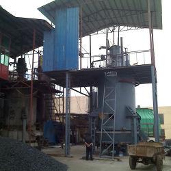 天燃ガスの炉オイルを取り替えるために石炭ガスを生成する石炭の気化装置