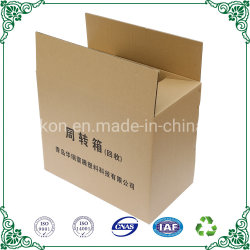 Multi-usage du Cycle d'utilisation de Carton Ondulé Boîte d'emballage alimentaire