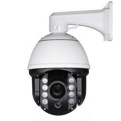 مسافة الأشعة تحت الحمراء 120M، إضاءة منخفضة مقاومة للماء IP66 بدقة 2MP 5.5 إلى 180 مم 33x كاميرا PTZ بقبة سرعة الأشعة تحت الحمراء لمستشعر CMOS من سوني البصري