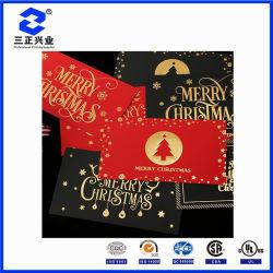 Рождественскую открытку Custom для всех