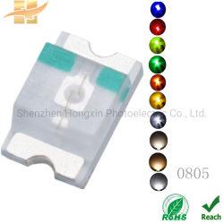 SMD LED 0805 フルスペクトル SMD フリーサンプル、 2 年 保証