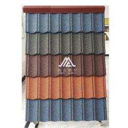 중국 공장 핫 셀 지붕 타일 빌딩 소재 석재 코팅 금속 지붕재