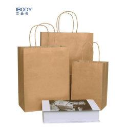 Kraft Paper는 사용자 지정 할로윈 인쇄물을 포장하는 데 사용됩니다 캔디와 선물용 크리스마스 종이 가방