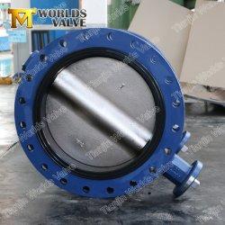 التحكم الصناعي نمط U صمامات الفراشة عمود/ساق Bare مع ISO5211 الحافة العلوية